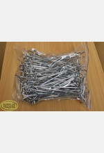 New Prong 200mm Bag of 100