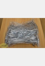 New Prong 250mm Bag of 100