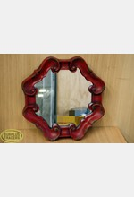 Round Red Framed Mirror