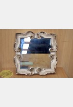 Square White Framed Mirror